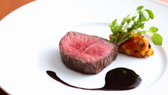 【室数限定!平休日が4,400円引き】《Riccaスタンダードコース》旬の素材&但馬牛熟成肉