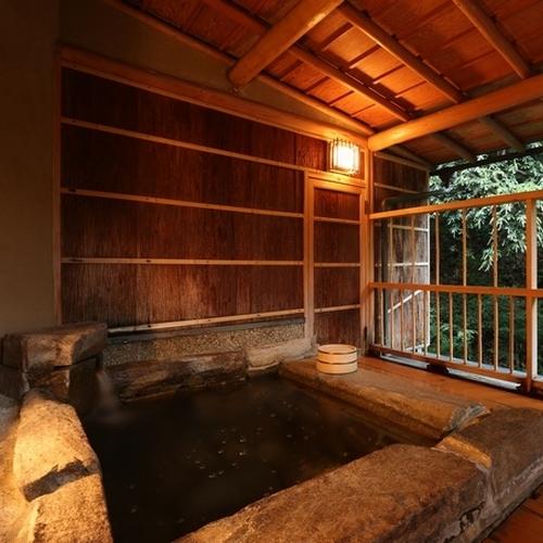 露天風呂付客室(岩風呂)