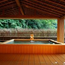 森のプライベートスパ ジャパニーズ「吟月」露天風呂