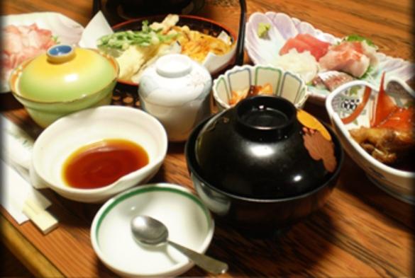 【現金特価】新鮮地魚料理と地場産野菜、山菜を使った一泊二食付お食事部屋出しプラン♪