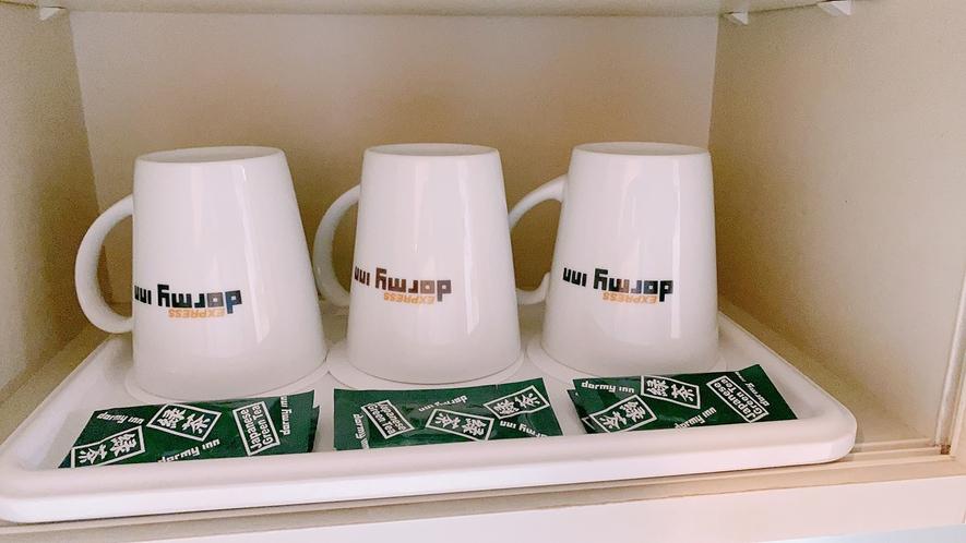 【客室】マグカップ・緑茶