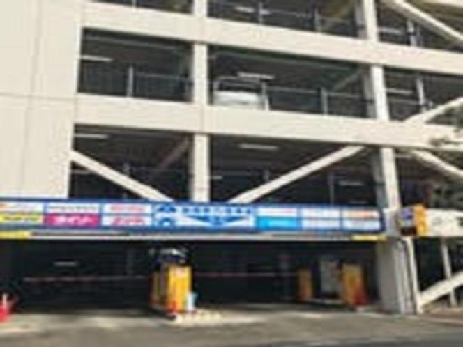 提携駐車場 谷塚駅東口共同駐車場