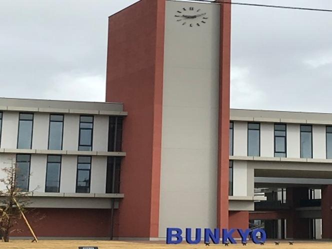 文教大学 あだちキャンパス2021年4月開設