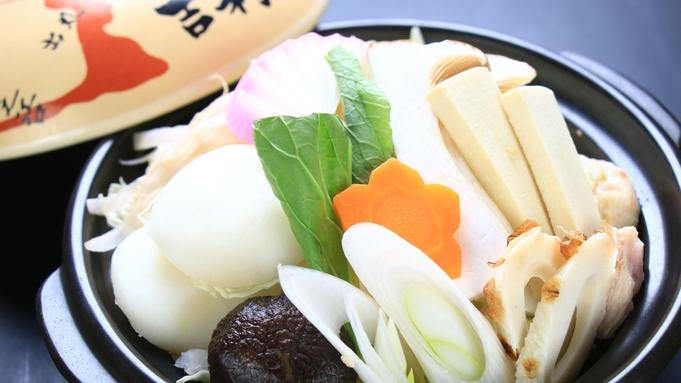 【期間限定】南島原のお食事をお得に♪今だけ1,500円割引き【スタンダード】