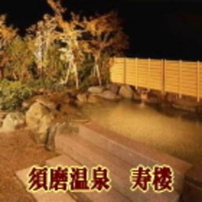 【直前割】神戸観光に最適!素泊まりプラン