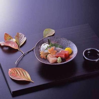 夕食お部屋食で安心!瀬戸内海でとれた新鮮魚介類&山の幸の一泊二食プラン【グループ様は貸し切り宴会場】
