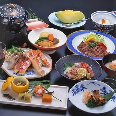 【直前割】夕食お部屋食か貸し切り会場で人気の会席プラン♪ 【WELCOME TO HYOGO】