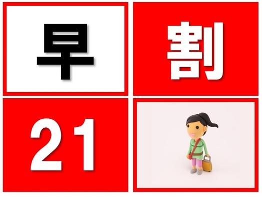 【朝食付き】早期割21日前でお得★博多・天神・中洲へのアクセス良好★Wi-Fi・空気清浄機完備