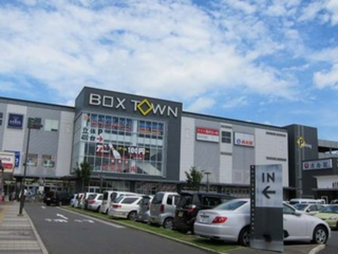 【BOX TOWN 箱崎店】