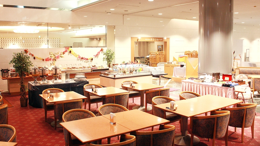 レストラン『サラフル』