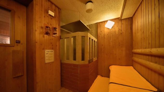【大浴場×サウナでととのう!】室数限定ドーミーインSALEプラン!!<素泊まり>