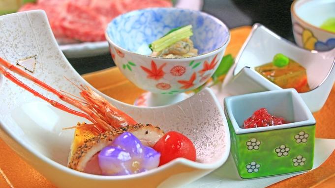 ★料理長おススメ創作料理★ 【60歳からの大人の休日】源泉かけ流しのお湯でゆっくり♪ のんびり♪