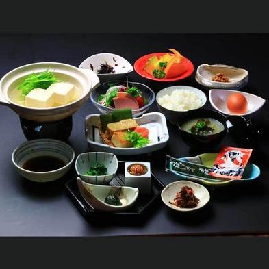 【朝食付プラン】「世界最高米」の称号をもつ、「菊池米」で美味しい朝ご飯をお楽しみください!