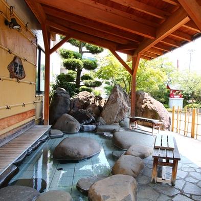 【平日限定/素泊りプラン】気軽に泊って源泉かけ流しの天然温泉を満喫♪