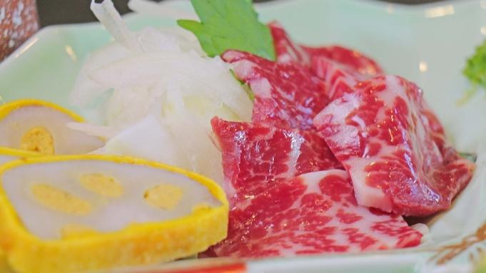 【大人の贅沢】 華やかに季節を彩る熊本の食材と料理人の匠の技を愉しむ♪ ★料理グレードUP★