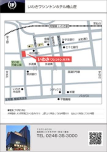 ホテルマップ印刷用
