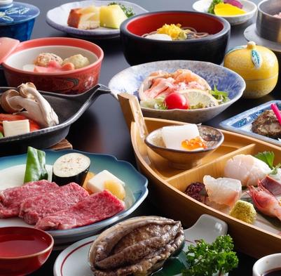 【能登の味覚DX】 新鮮あわびと和牛ステーキ、旬魚の舟盛も♪ 最上級会席『輝』