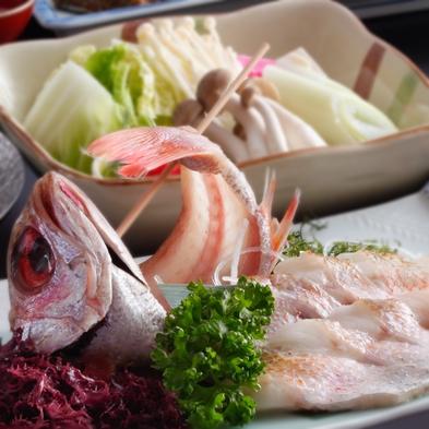 【能登の味覚DX】 幻の魚『のどぐろ』会席 ★しゃぶしゃぶ&選べる料理法♪【能登立国1300年】