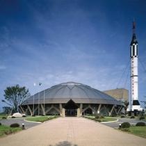 NASA特別協力の施設で宇宙の神秘に触れよう!