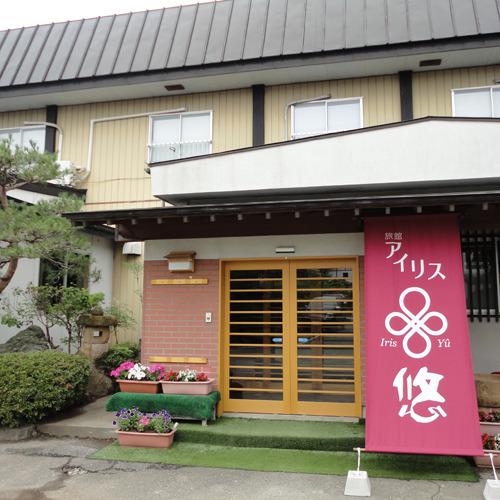 *外観/世界遺産平泉で安らぐ旅館を目指しています。