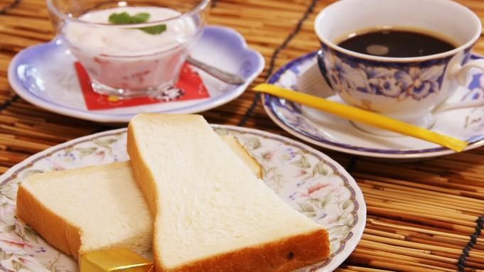 ≪平日限定×軽朝食無料サービス≫素泊まりと同料金で軽朝食がついてくる♪