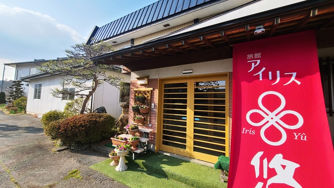 【素泊まり】平泉観光を楽しみたい!!そんな方におすすめ!当日予約OK!!