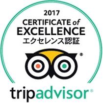 【王朝】がトリップアドバイザー「エクセレンス認証2017」を受賞いたしました。