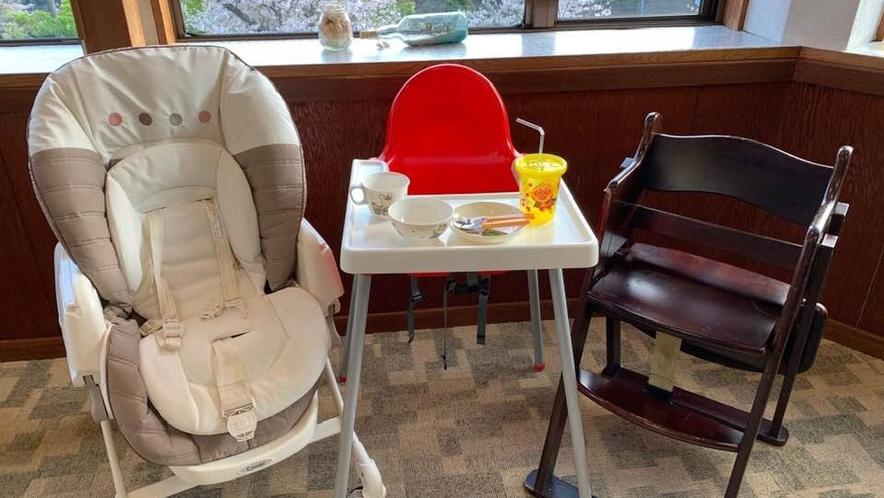 お子様用の椅子を多数ご用意♪