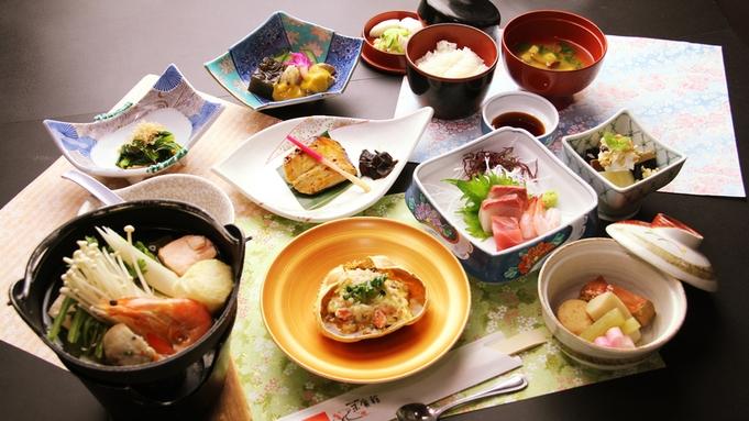 【秋冬旅セール】お得なリーズナブルプラン♪お食事7品★夕食はお部屋または個室