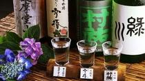 ◆【飲み比べ】是非新潟自慢の地酒を飲みくらべて堪能ください