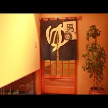 ◆【館内】