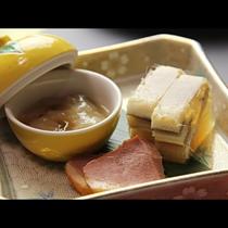 ◆【ご夕食一例・単品】前菜