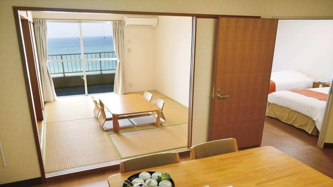 【秋冬旅セール】お部屋は海側&全室キッチン完備☆彡自分のスタイルで自由に過ごせます♪【素泊り】