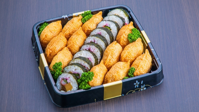 【お部屋で夕食♪】オードブル1台+いなり寿司&太巻きセット☆おこもりパーティーステイ♪【夕食付】