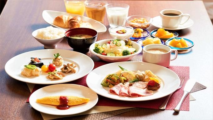 【秋冬旅セール】シェフ自慢の朝食付☆口コミ高評価のお食事をぜひお召し上がりください♪【朝食付】