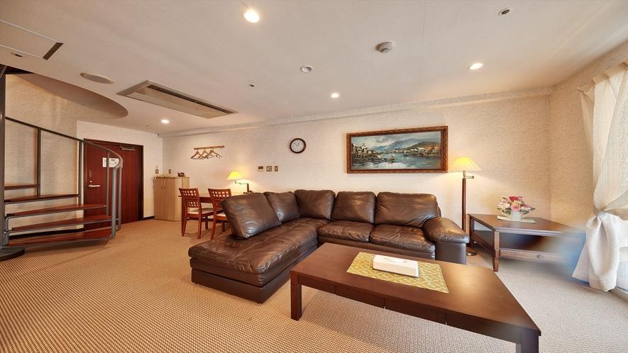 【お部屋】1室限定のロイヤルルーム!ふかふかのソファーでゆっくりご満喫くださいませ