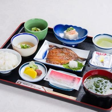 《朝食付き》夜は大浴場でリフレッシュ!朝は和朝食で元気に1日をスタート
