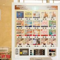 〇朝無料カップ自販機