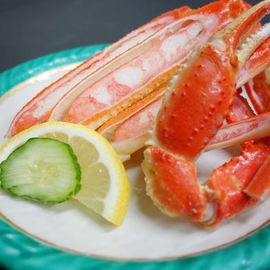 ◆かに料理2品付き会席◆〜春夏もカニが恋しい方へ〜