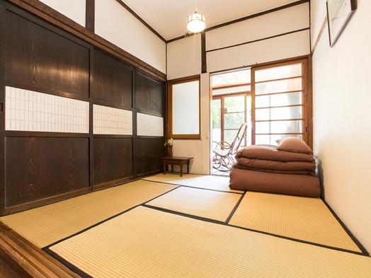 個室 築100以上の古民家!ゲストハウスでも個室でゆったり素泊まりプラン