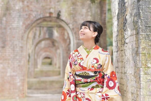 【レンタル着物『夢美人』】高級ブランド着物ではんなり京都旅♪ヘアセット&ホテル返却付!