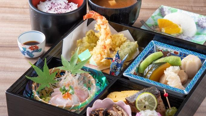 【コロナ対策プラン】一人旅に最適♪人気京料理店が手がける京料理をお部屋で味わう!