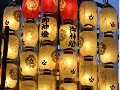 祇園祭のちょうちん