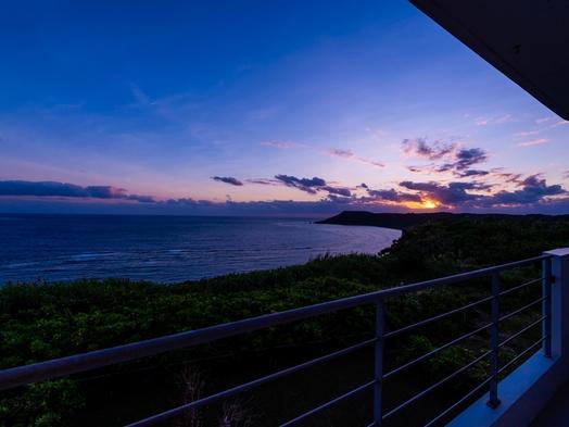 【朝食無し・素泊まり】大きな海と空をお楽しみください