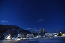 冬の五箇山①