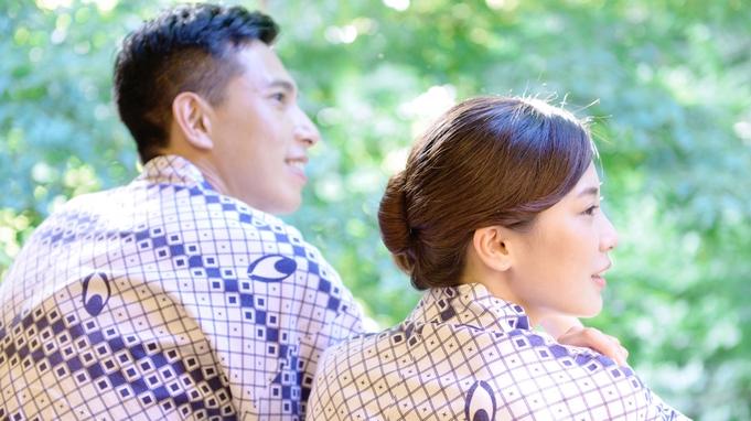 【カップル限定】恋する二人の温泉リゾートプラン♪充実の特典付き!