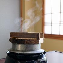 *【夕食一例】吹き上がるおかまの煙