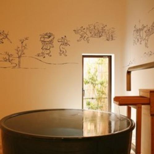 別館「花のれん」宿泊者専用貸切温泉☆昭和の銭湯がコンセプト「うさぎのダンス」