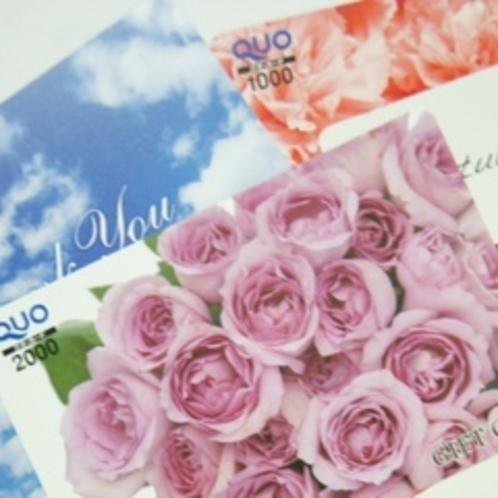 俳句を詠んで復興支援★総額毎月選考で5千円のクオカードを進呈
