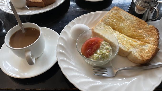 【楽天トラベルセール】喫茶さくらいモーニングセット(朝食付き)